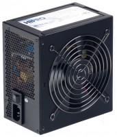 HIPRO HP-D5201AW 520W