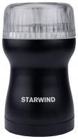StarWind SGP4421
