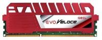 Geil GEV32GB1333C9SC