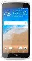HTC Desire 828 dual sim 16Gb
