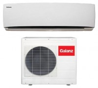Galanz MSG-26AH