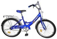 Profi Trike P2043