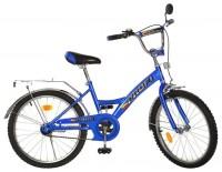 Profi Trike P2033A