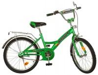 Profi Trike P2032A