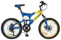 Profi Trike G20S226-UKR