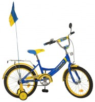 Profi Trike P1449 UK-1