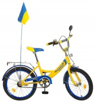 Profi Trike P2049 UK-2