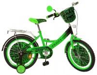 Profi Trike PX1845