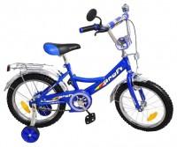 Profi Trike P1443