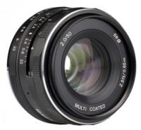 Meike 50mm f/2 Micro 4/3