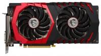 MSI GeForce GTX 1060 1594Mhz PCI-E 3.0