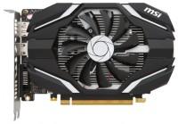 MSI GeForce GTX 1050 1404Mhz PCI-E 3.0
