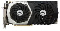 MSI GeForce GTX 1070 1607Mhz PCI-E 3.0