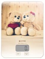 VITEK VT-8025