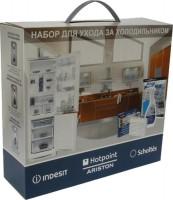 Аксессуары для холодильников Hotpoint-Ariston
